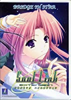 Soul Link EXTENSION(ソウルリンク エクステンションPS2) 特典DVD 「BRIDGE IN STAR」 ☆非売品☆ プロモーション集