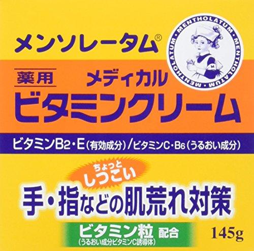 ロート製薬『メンソレータムメディカルビタミンクリーム』