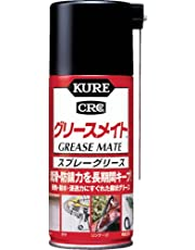 KURE(呉工業) グリースメイト (180ml) スプレーグリス [ 品番 ] 1057 [HTRC2.1]