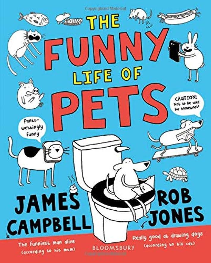 露ゴールデン拍車The Funny Life of Pets