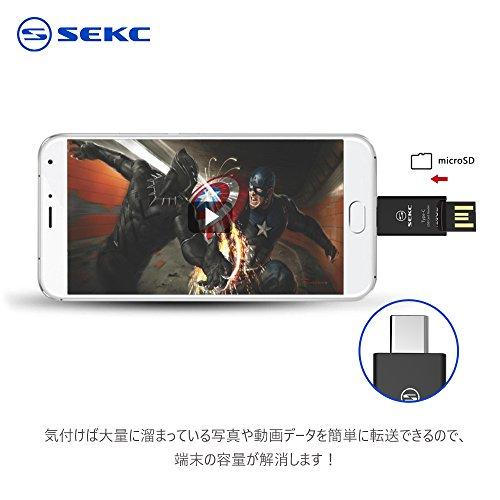 『SEKC microSDカードリーダー、Type-C 、Type-A USB 2.0対応 変換コネクタ 高速転送 ブラック STC-CR21』の3枚目の画像