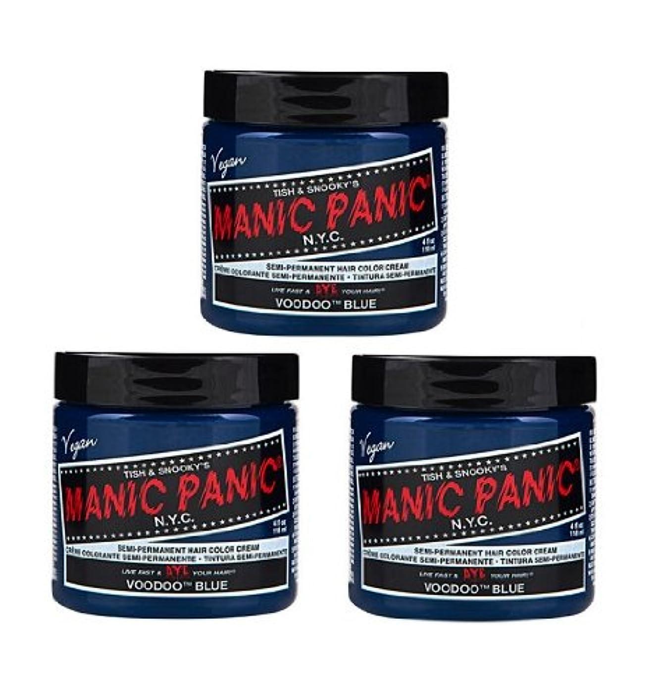 プロペラ複製議会【3個セット】MANIC PANIC マニックパニック Voodoo Blue ブードゥーブルー 118ml
