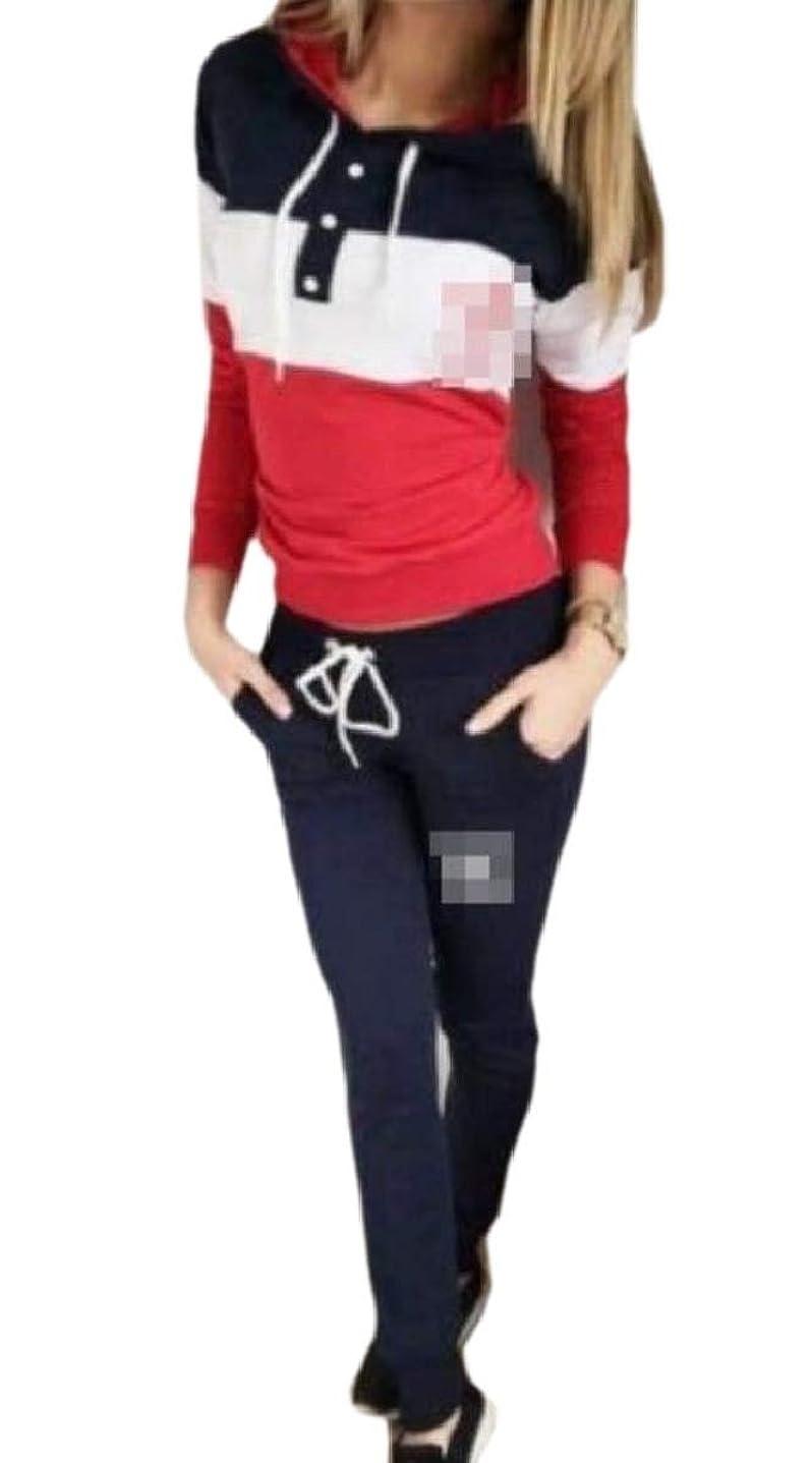 うまくいけば失望余裕がある女性ロングスリーブ2ピース衣装スウェットシャツとパンツセットトラックスーツ