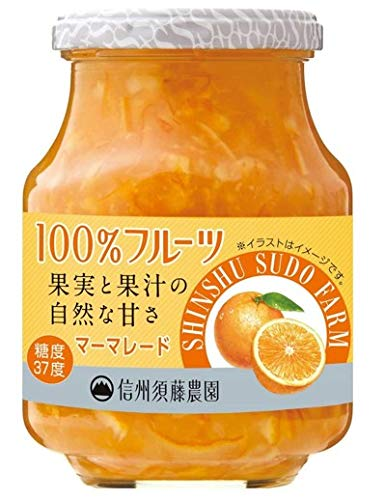 信州須藤農園 砂糖不使用 100%フルーツ マーマレード 185g