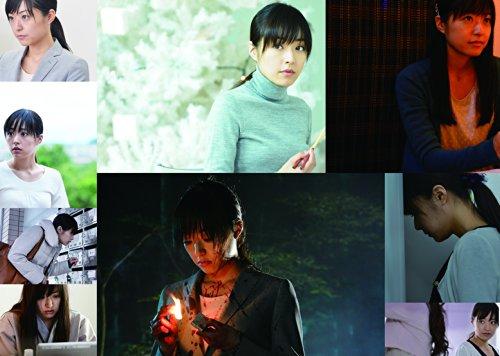 白ゆき姫殺人事件[DVD]