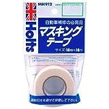 ホルツ マスキングテープSD 18㎜×18m Holts MH912