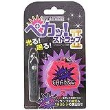ジャグラー ペカッ! ストラップ 第2弾 [ピンク] パチスロ スロット キャラクター グッズ 北電子 GOGO! CHANCE GOGOランプマーク