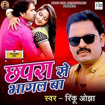 Chapra Se Bhagal Ba - Single