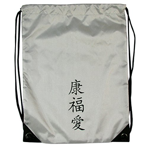 RSP Turnbeutel mit Spruch - Silber - chinesische Schriftzeichen - Liebe, Gesundheit, Glück - robuste Kordeln, stabilisierte Ecken, wasserabweisend