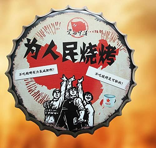 Qianqingkun metaal, muur, grill, restaurant, bar, internet café S