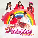 Double Rainbow -Introduction- 歌詞