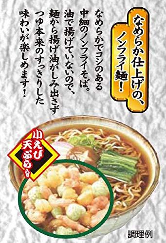 天ぷらそば5P×6個