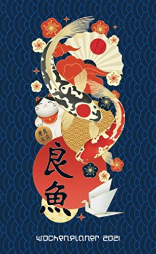Wochenplaner 2021 - Koi Karpfen Japan - Animo Agenda: Taschenkalender 2021 | Schulplaner | Kleinformat (10x16,5 cm) | Um alle Ihre Termine und ... bis Dezember 2021 zu notieren | 112 Seiten