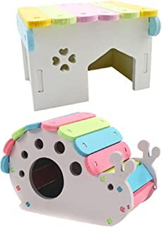 SM SunniMix 2個 ペットハムスター かわいい 家リスモルモット ベッド 小動物生息地 おもちゃ