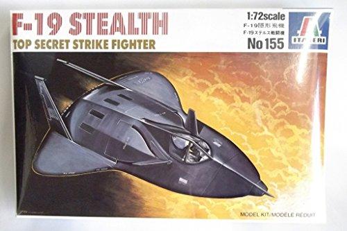 イタレリ 155 1/72 F-19ステルス戦闘機 (タミヤ・イタレリシリーズ:39155)