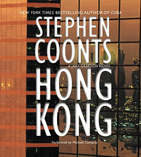 Hong Kong cover art