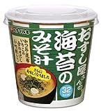 ハナマルキ おすし屋さん海苔のみそ汁 カップ 1食