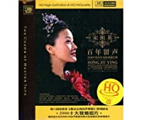 百年留聲 ( HQCD )( K2HD ) Bai Nian Liu Sheng HQK2HD (China Version)
