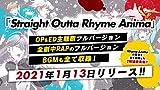"""""""【Amazon.co.jp限定】Straight"""