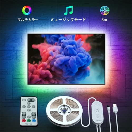 Govee LEDテープライト 3m RGB テレビバックライト 間接照明 調光調色 テープライトSMD5050 USB式 LEDテープ ミュージックモード 32種類カラー 切断可能 リモコン付き バー パーティー 装飾 雰囲気作り 非防水