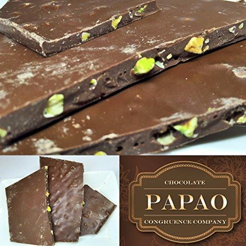 PAPAO(パパオ) 割れチョコ ピスタチオ(200g)