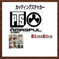 PTS MAGPUL マグプル カッティングステッカー【黒】