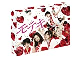 モテキ DVD-BOX[DVD]