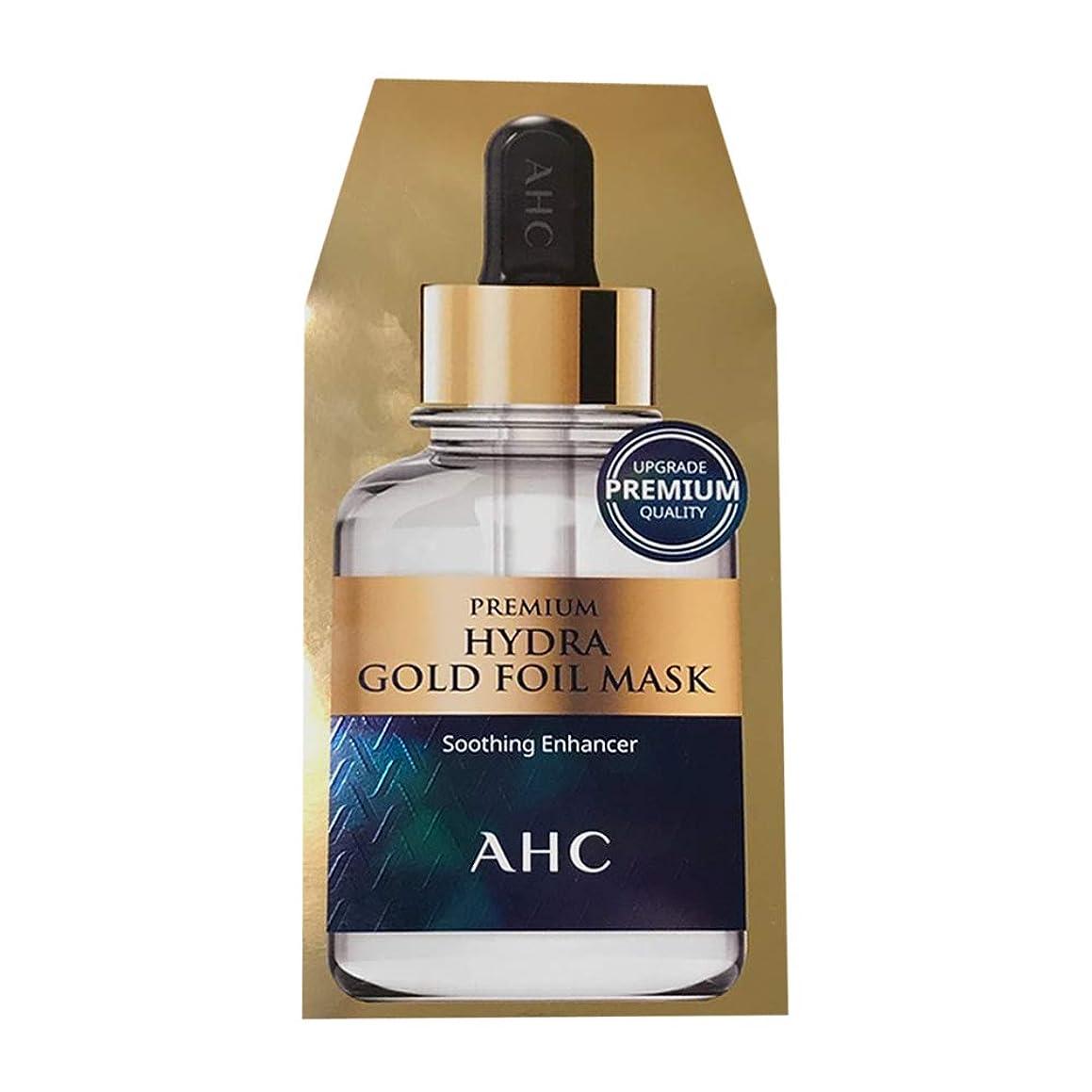 証明書オーバーラン刑務所[New] A.H.C (AHC) Premium Hydra Gold Foil Mask 25g × 5EA/A.H.C プレミアム ハイドラ ゴールド ホイル マスク 25g × 5枚
