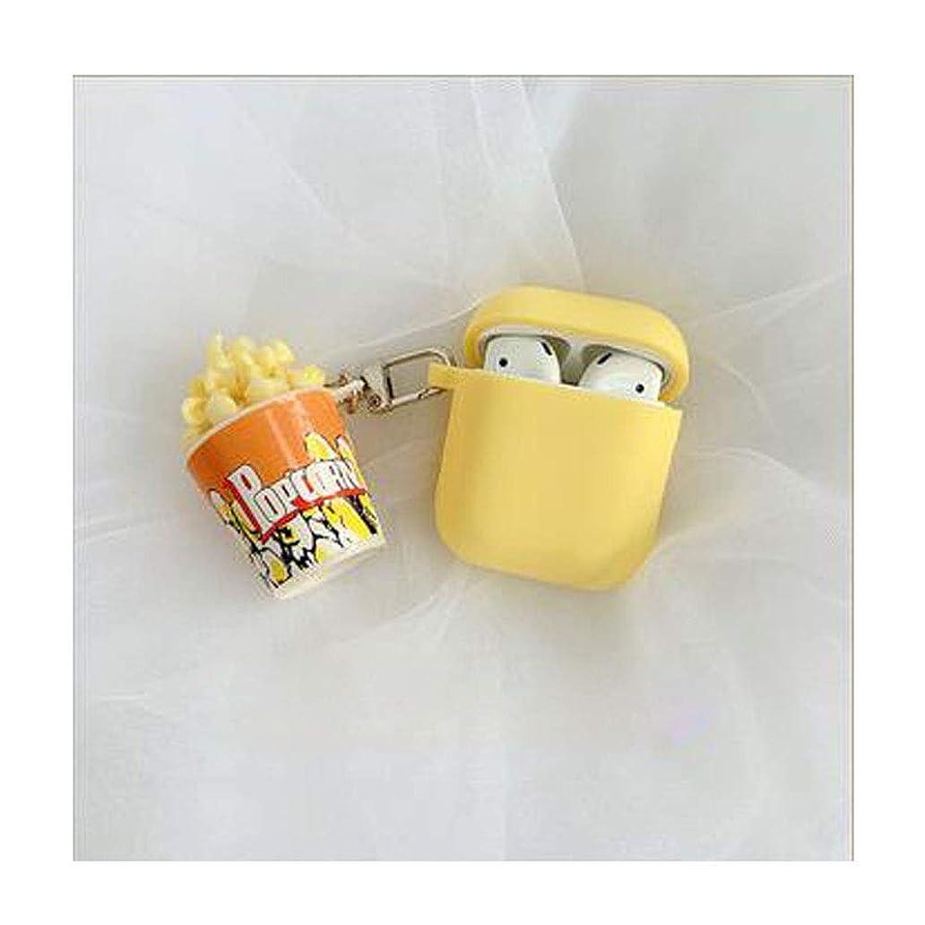 ダニ効果的酔うAirpodsワイヤレスヘッドセット、ポップコーンAirpods保護シェル、1世代2世代ユニバーサルシリコン人格クリエイティブ女性男性保護カバー (Color : Yellow, PATTERN : A)