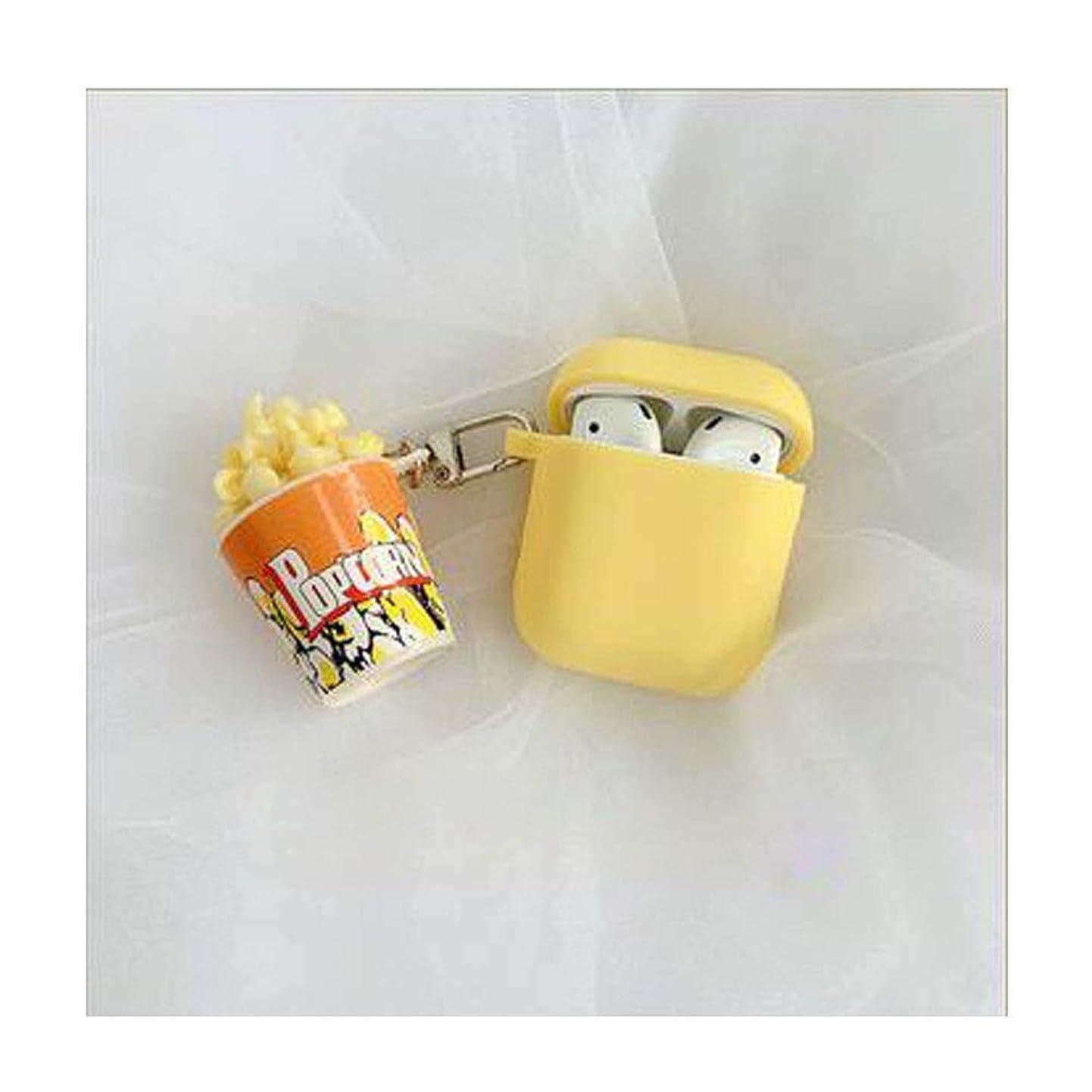 発生器人生を作る電極Gaoxingbianlidian001 Airpodsワイヤレスヘッドセット、ポップコーンAirpods保護シェル、1世代2世代ユニバーサルシリコン人格クリエイティブ女性男性保護カバー 絶妙な (Color : Yellow, PATTERN : A)
