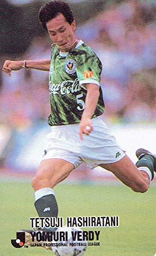 カルビー 1993 サッカーカード 柱谷哲二 327