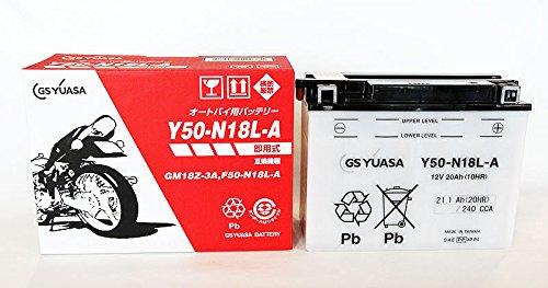 開放式バッテリー Y50-N18L-A