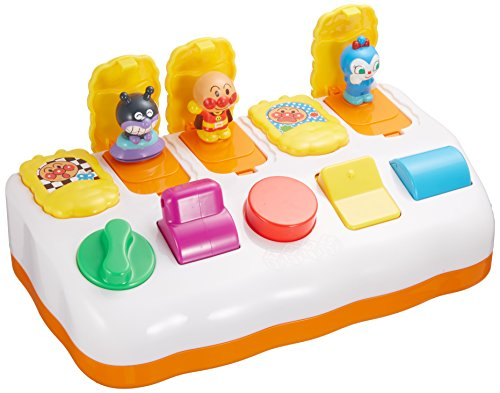 Pyokon open Birabo Anpanman all BabyLabo! by Bandai