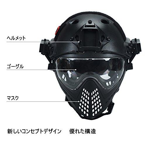 OneTigrisフェイス保護ヘルメットPJタイプヘルメットミリタリー風多機能(ブラック)