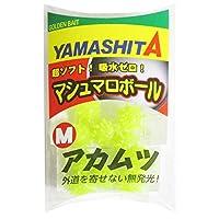 ヤマシタ(YAMASHITA) マシュマロボール アカムツSP M イエロー
