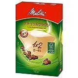 メリタ Melitta コーヒーフィルター アロマジック ナチュラルブラウン 1×2G 2~4杯用 100枚入り
