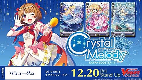 カードファイト!! ヴァンガード エクストラブースター第11弾 Crystal Melody VG-V-EB11 BOX