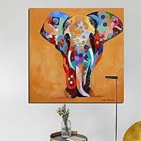 """落書きカラフルな象の壁アートキャンバス絵画抽象的なポスターとプリント壁の写真リビングルームの家の装飾23.6"""" x 23.6""""(60x60cm)フレームレス"""