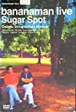 bananaman live Sugar Spot[DVD]