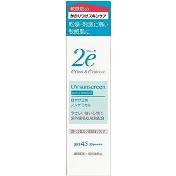 2e(ドゥーエ) 日やけ止め ノンケミカル 敏感肌用 低刺激処方 深くうるおう高潤度バリア 40g SPF40+ PA++++ 日焼け止め