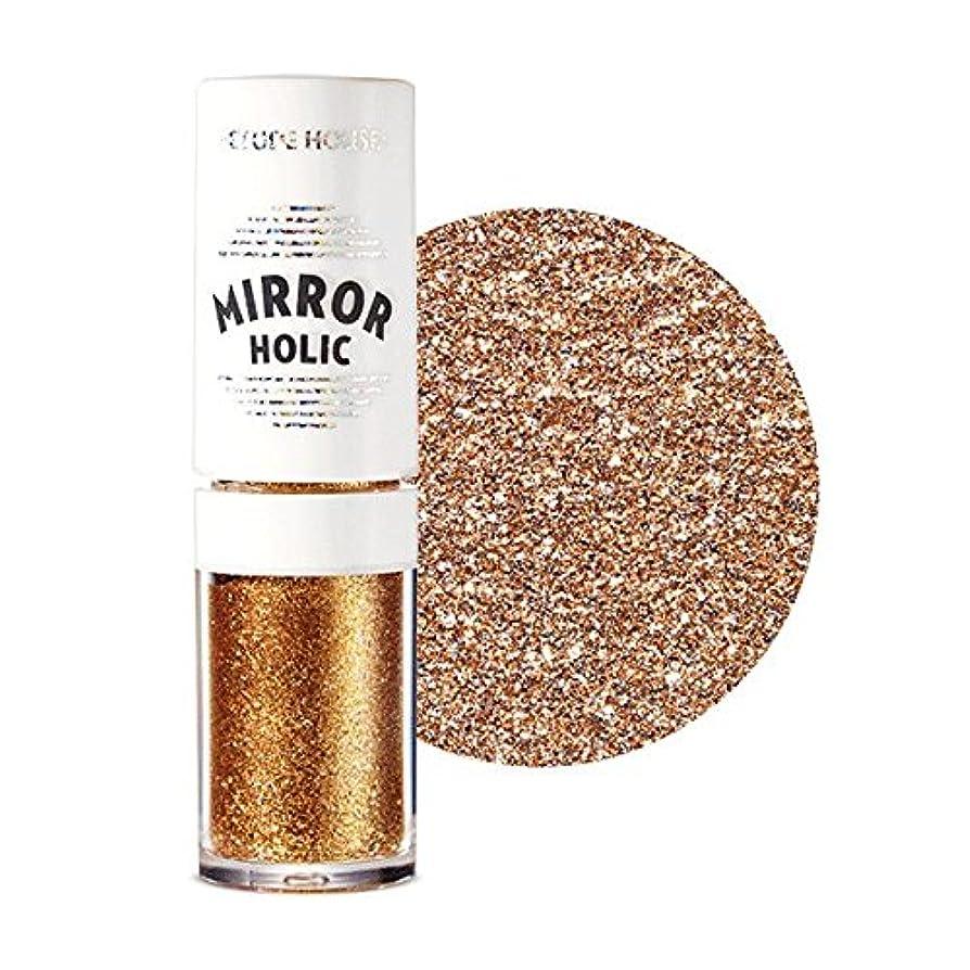 次へ忠誠カラスETUDE HOUSE Mirror Holic Liquid Eyes / エチュードハウス ミラーホリックリキッドアイズ ミラーホリックリキッドアイズ (BE102) [並行輸入品]