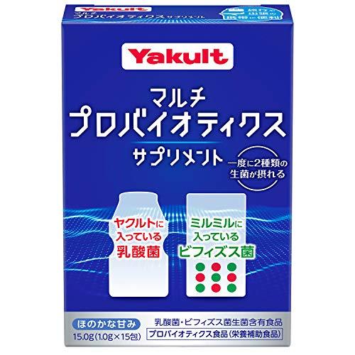Yakult (ヤクルト) マルチプロバイオティクスサプリメント (乳酸菌/ビフィズス菌 含有) 顆粒 サプリメント (スティック包装 15包入り)