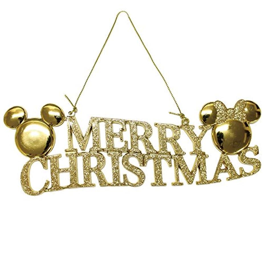 乳白収容する謙虚なディズニー メリークリスマスプレート 26cm