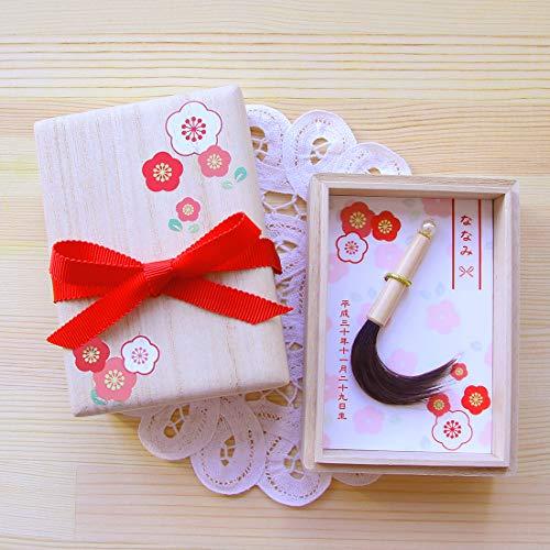 【日本製(広島県)】くせ毛を活かした赤ちゃん筆 お花箱 (赤)