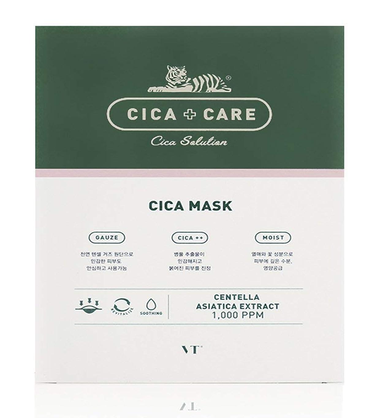 上下するサスティーン活力VT CICA CARE SOLUTION MASK 25ml*10ea / VT CICA ケアソリューションマスク 0.88 oz *10ea [並行輸入品]