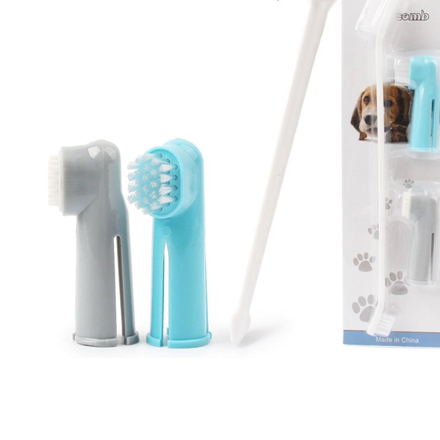 法律によりスリム同行Bartram 指歯 ブラシ 犬猫用歯ブラシ 歯磨き フィンガータイプ ソフト フィンガータイプ デンタルケア 3ピースセット