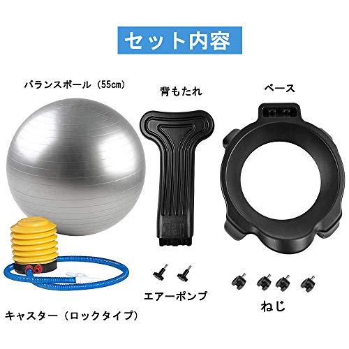 NAQIERバランスボールチェア(55cm)エアーポンプ付きホーム&オフィス用にバランスボールとしてエクササイズにも