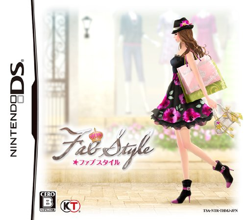 FabStyle (japan import)