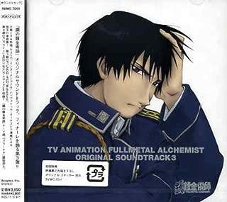 Fullmetal Alchemist Original Soundtrack 3 TV Animation