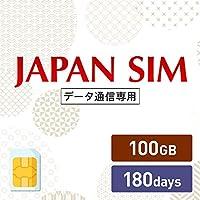 100GB 180日間有効 docomo Mayumi Japan SIM日本国内 専用データ 通信プリペイドSIM docomo ネットワーク利用 ソフトバンク ドコモ データSIM 使い切り 使い捨て テレワーク 通信プリペイドSIM 最大90日/180日利用可能 (100GB/180day 180日間有効, docomoネットワーク利用)
